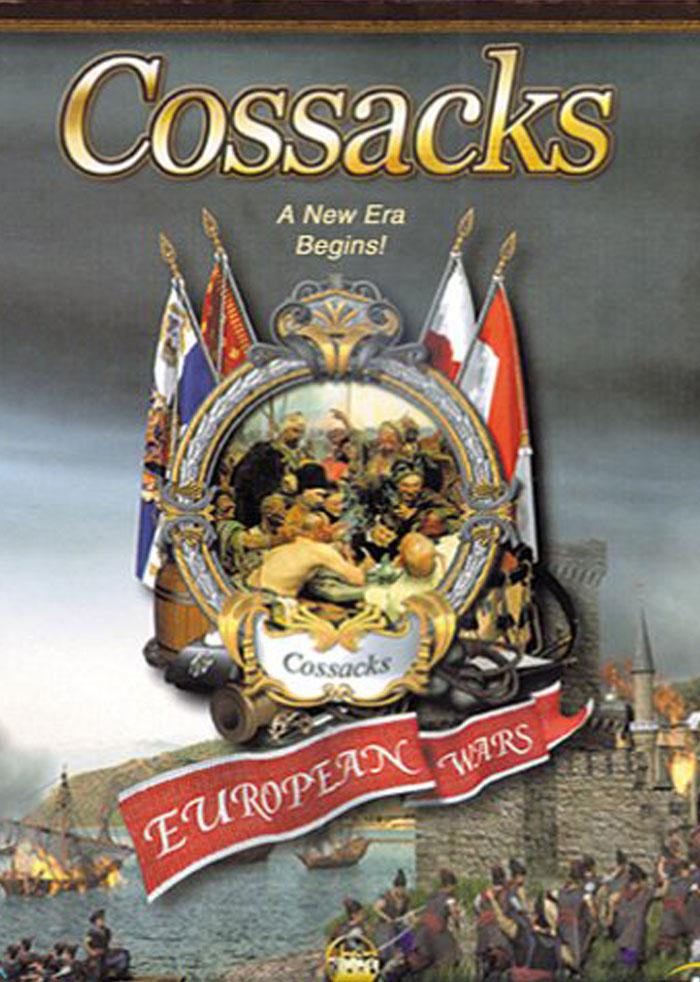 cossacks 3 cheats mogelpower